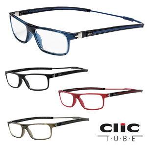 クリックリーダー クリックチューブ 老眼鏡 シニアグラス ソフトストレートテンプル clic readers 首かけマグネット式リーディンググラス