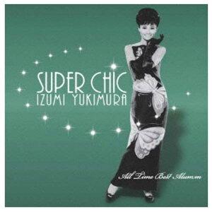 スーパー・シック〜雪村いづみオールタイム・ベストアルバムCD2枚組+DVD1枚 VIZL-604【送料無料】