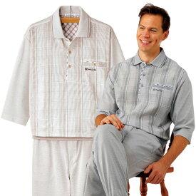 ラッセル7分袖 ホームスーツ 上下セット 2色組 メンズ パジャマ 七分袖 ポケット付 ゆったり 春夏 50代 60代 957420【送料無料】