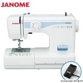 JANOME ミシン 電動ミシン フットコントローラー付 JN508DX ダストカバー付 蛇の目【送料無料】