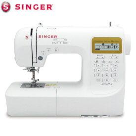 シンガーミシン コンピューターミシン SN778EX 207種類の縫い模様 文字縫い機能搭載【送料無料】
