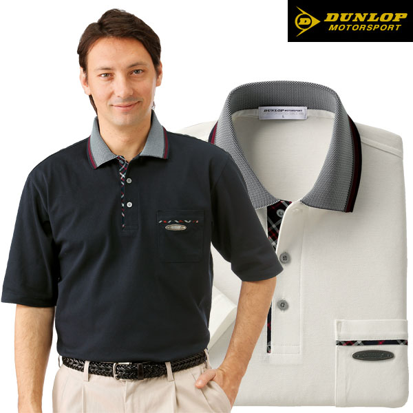 DUNLOP ダンロップモータースポーツ 日本製 綿100% 5分袖ポロシャツ 2色組 957359 出雲ブランド 接触冷感素材 メンズ 春夏 50代 60代【送料無料】