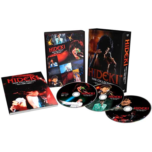 HIDEKI NHK Collection 西城秀樹〜若さと情熱と感激と〜 DVD3枚組 DQBX-1225 通販限定【送料無料】