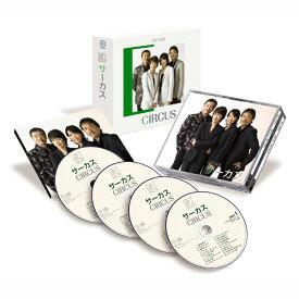 サーカス GIFTBOX CD4枚組 DYCL-1326 J-POP フォーク 通販限定【送料無料】
