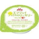 【森永乳業】【クリニコ】エンジョイ小さなハイカロリーゼリー りんご味 40g / 0648573【定番在庫】即日・翌日配送可…