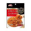 【マルハニチロ食品】【区分2:歯ぐきでつぶせる】マルハニチロのもっとエネルギー トマトソースのスパゲッティ(120…