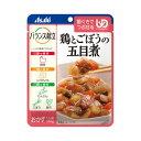 【アサヒグループ食品】【和光堂】【区分2:歯ぐきでつぶせる】鶏とごぼうの五目煮 100g / 188380【定番在庫】即日・…