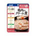 【アサヒグループ食品】【和光堂】【区分2:歯ぐきでつぶせる】鶏肉のクリーム煮 100g / 188373【定番在庫】即日・翌…