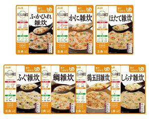 アサヒグループ食品和光堂区分3:舌でつぶせるバランス献立雑炊7種詰合せセット14P_188915