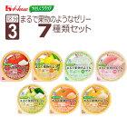 ハウス食品区分3:舌でつぶせるやさしくラクケアまるで果物のようなゼリー7種類セット