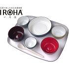 大成樹脂工業五感で楽しむ自立支援食器IROHAフルセット_iroha01
