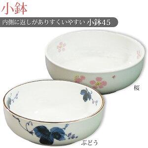 メープル・台和・青芳製作所介護用食器5点セット(茶碗・汁椀・小鉢・マグカップ・箸)