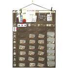 ウォーム・ハート壁掛け式お薬服用管理ポケットおくすりハウスWプラス(1週間1日4回用)_OHW-1W4P