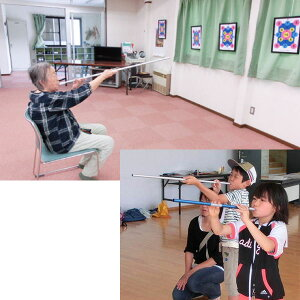 日本マグネット吹矢協会マグネット健康吹矢A-3サイズセット(絵柄:No.-2数字)