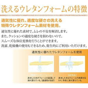 エンゼル洗えるフィット三角柱クッションII70cm_1312-70