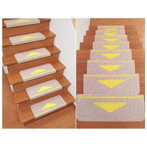 株式会社サンコーおくだけ吸着折り曲げ付階段マット三角マーク付(15枚組)_KD-80