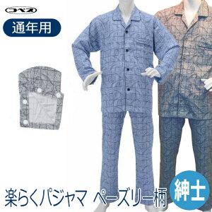 神戸生絲楽らくパジャマ(柄タイプ・スムース)(上下セット)紳士用_No.805