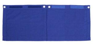 総合サービス導尿バッグ用カバーIIブルー_YD-271