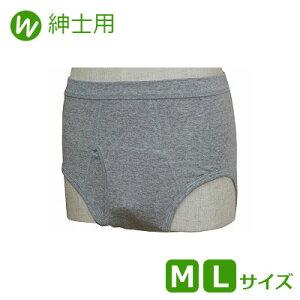 ウエル株式会社紳士失禁ブリーフ(Mサイズ・Lサイズ)_W663