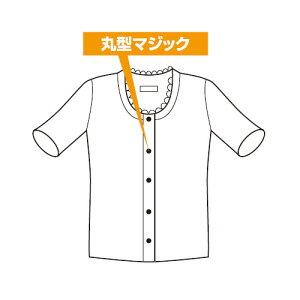神戸生絲介護用ワンタッチ肌着〈婦人用〉前開きシャツ半袖(抗菌・夏用クレープ)(M・Lサイズ)_CH-3