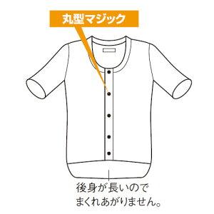 神戸生絲ワンタッチ肌着紳士用前開き半袖(夏用)M・Lサイズ_CH-1