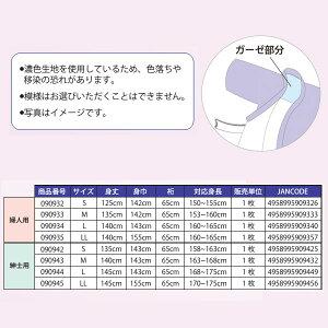 竹虎ヒューマンケア竹虎ガーゼ寝巻き婦人用(S・M・L・LLサイズ)_09093x