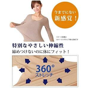 ラック産業天然泥パックインナー婦人8分袖シャツ(フリーサイズ)_8631600
