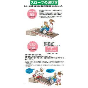 イーストアイ車椅子用1枚板式段差解消スロープポータブルスロープPVTシリーズ(アルミ1枚板タイプ)PVT060長さ61.0cm