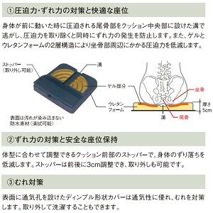 molten:モルテン座位用クッションシーポス_MSPBL(ブルー)・MSPOR(オレンジ)