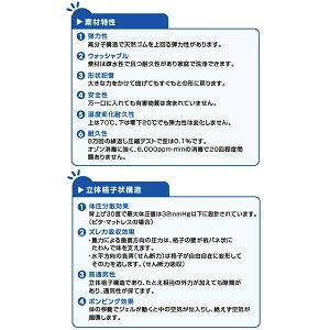 日本ジェル立体格子上ジェルの優れた除圧効果耐圧分散クッションピタ・シートクッション35防水カバータイプ_PTD35