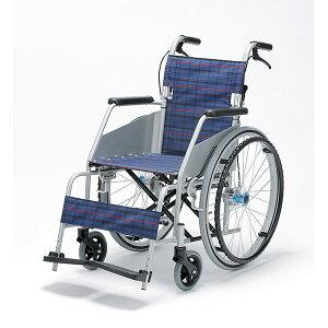 【片山車椅子製作所】KARL II(カール・コンパクト) 自走式 KW-801 / 座幅40cm 濃紺チェック =非課税=【メーカー直送】※返品・交換不可※代引不可※【介護用品】車椅子/車いす【通販】
