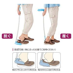 竹虎ヒューマンケア自立するおしゃれな靴べらファミカ・シューヘルパー_0914xx