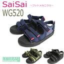 【マリアンヌ製靴】SaiSaiジャストフィットサンダル WG520 【定番在庫】即日・翌日配送可【介護用品】靴/介護シュー…