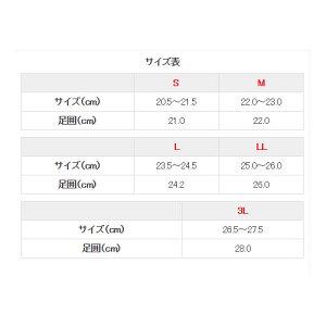 徳武産業あゆみシューズあゆみエスパド_2004