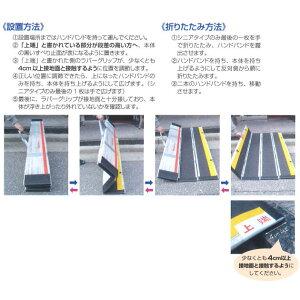 ケアメディックス車椅子用折りたたみ式軽量スロープデクパックシニア(エッジなし・幅約74cm)_長さ300cm