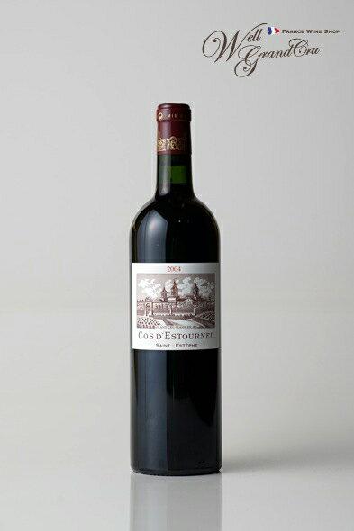 コス デストゥルネル2004 フランス サン・テステフ 赤ワイン フルボディCH.COS D'ESTOURNEL2004【飲み頃】高級ワイン 贈答品