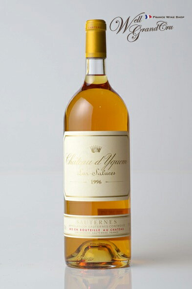 【送料無料】ディケム1996 フランス ソーテルヌ 白ワイン 甘口 デザートワイン 貴腐ワイン マグナムボトル1.5LCh.d'Yquem1996 高級ワイン 贈答品