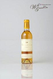 【送料無料】ディケム1998(ハーフボトル) フランス ソーテルヌ 白ワイン 甘口 デザートワイン 貴腐ワイン 375mlCh.d'Yquem1998 375ml 高級ワイン 贈答品