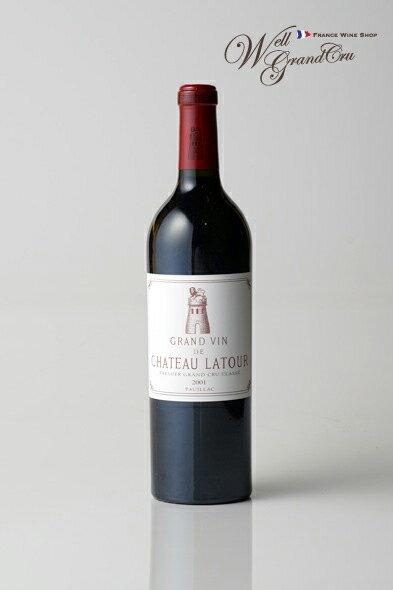 【送料無料】ラトゥール2001 CH.LATOUR2001【フルボディ】☆フランスワイン-赤ワイン-高級ワイン-贈答品-ポイヤック