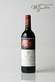【送料無料】ムートン ロートシルト1998 フランス ポイヤック 赤ワイン フルボディCH.MOUTON ROTHSCHILD1998【飲み頃】高級ワイン 贈答品