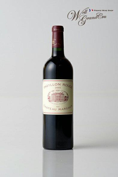 パヴィヨン ルージュ デュ シャトー マルゴー2005 PAVILLON ROUGE DE CH.MARGAUX2005【飲み頃】【フルボディ】☆フランスワイン-赤ワイン-高級ワイン-贈答品-マルゴー