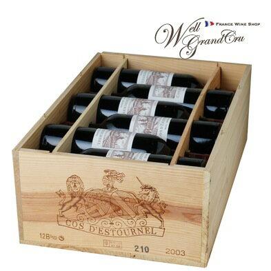 【送料無料】コス デストゥルネル2003木箱付き12本 フランス サン・テステフ 赤ワイン フルボディCH.COS D'ESTOURNEL2003(@45,000)【パーカーポイント97点】高級ワイン 贈答品