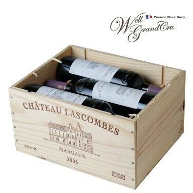 【送料無料】ラスコンブ2005 木箱付き6本 フランス マルゴー 赤ワイン フルボディCH.LASCOMBES2005(@12,000) 高級ワイン 贈答品