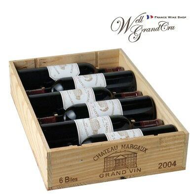 【送料無料】マルゴー2004木箱付き6本 フランス マルゴー 赤ワイン フルボディCH.MARGAUX2004【飲み頃】(@53,000)高級ワイン 贈答品