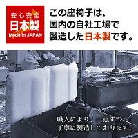 日本製国内自社工場生産国産
