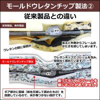 日本製座椅子の作り方モールドウレタンチップ製法2