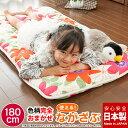 長座布団 座布団 ごろ寝 70×180センチ 固綿 日本製 送料無料(一部地域を除く) 三層構造で寝心地しっかり《柄おまかせ…