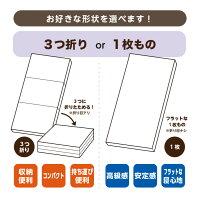 マットレスシングル三つ折り高反発折りたたみ日本製厚さ10センチネイビーホワイトウレタン送料無料三つ折りか一枚ものが選べる《MSグランデS》