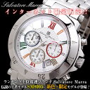 サルバトーレマーラ 腕時計 クロノグラフ メンズ men's SM8005 Salvatore Marra サルバトーレ マーラ SalvatoreMarra 時計 うでどけい とけい クロノ クロノ