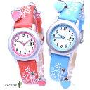 送料無料 カクタス キッズ 腕時計 レディース 時計 CAC-28-L04 女の子 ハート チャーム CACTUS ブルー 水色 レッド 赤…
